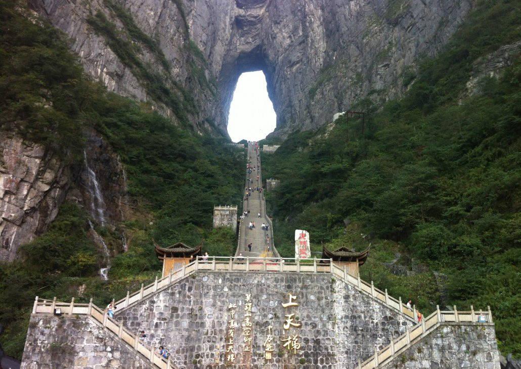 Иллюстрация на тему Гора Тяньмэнь и Небесные Врата, достопримечательность Китая